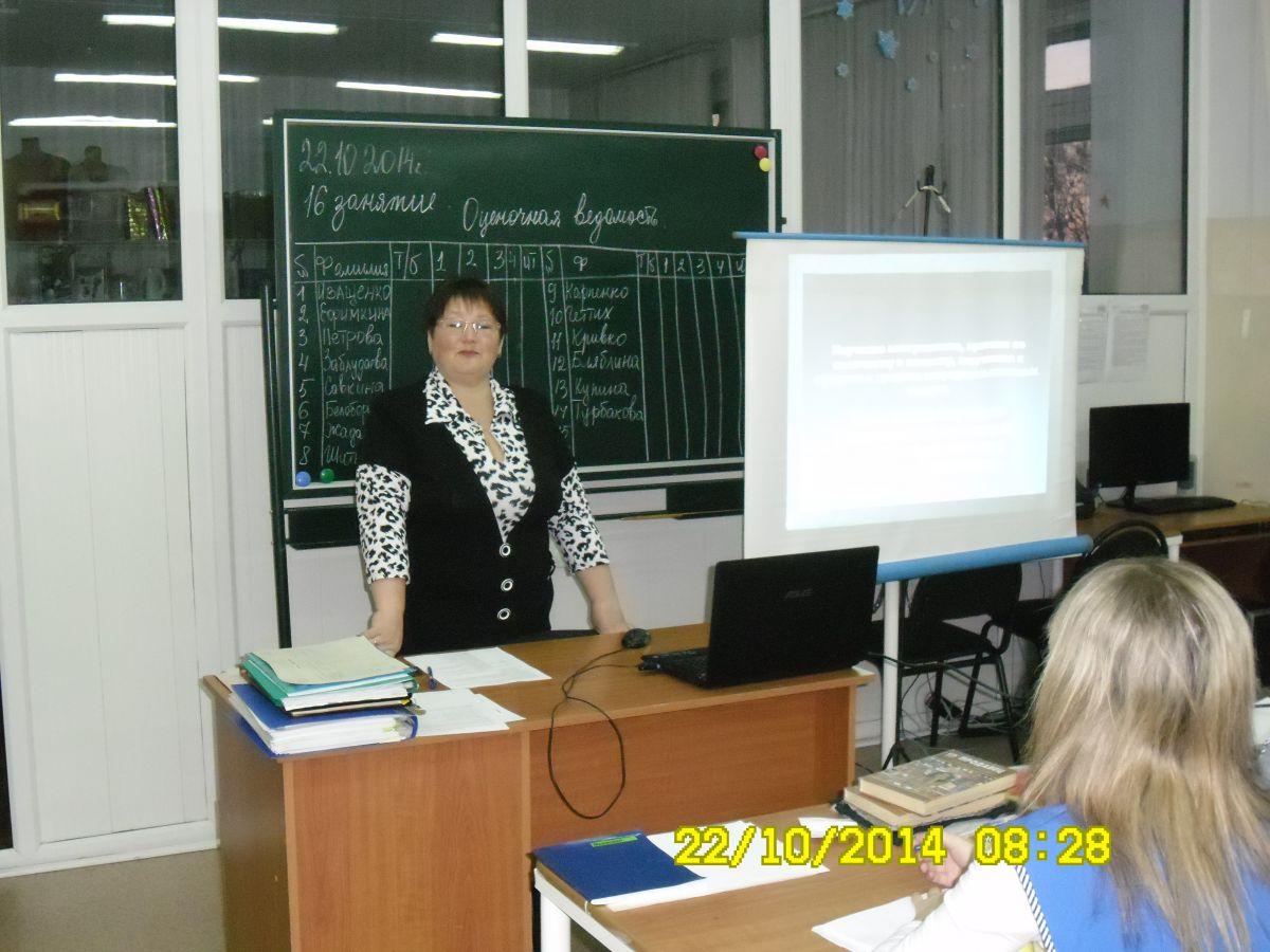 Школа мастера: открытый урок учебной практики