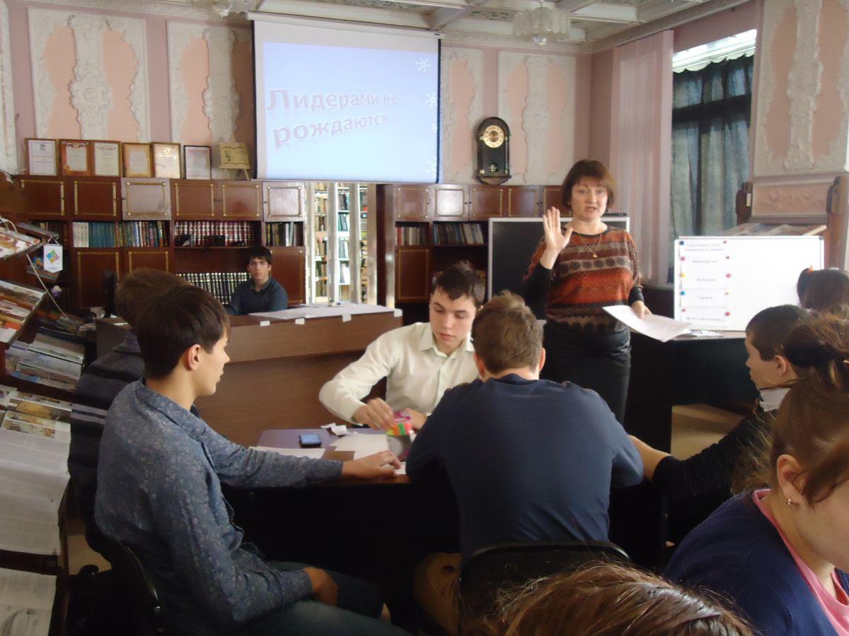 Районный семинар «Воспитание лидеров новой формации и развитие общественной деятельности в молодежной среде»