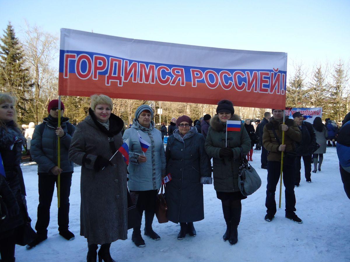 Гордимся Россией