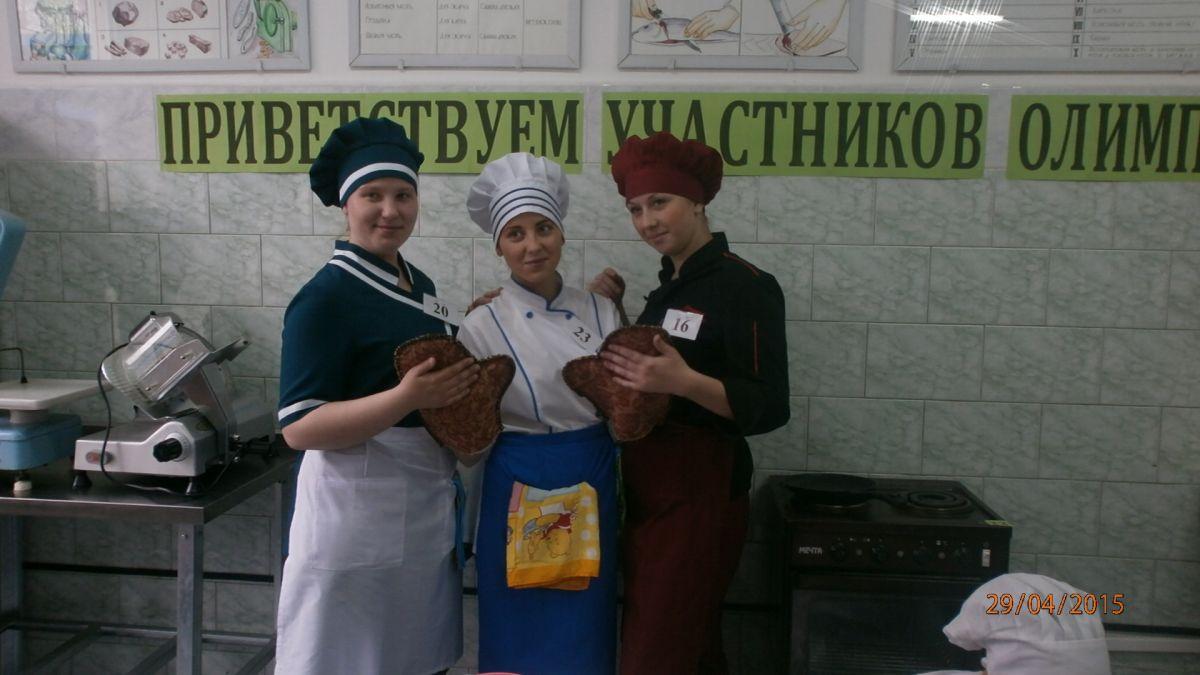 Областная олимпиада профессионального мастерства по профессии «Повар»