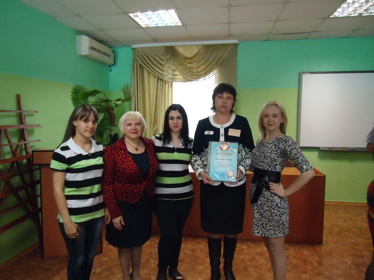 Фестиваль  педагогического  мастерства «Шаг к успеху»