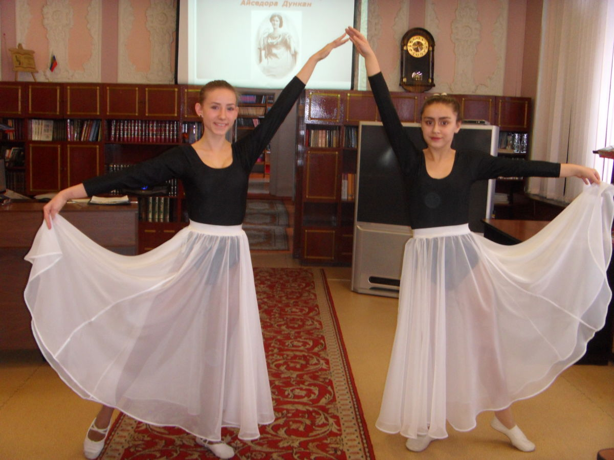 Час танца  «Первая леди танца Модерн»