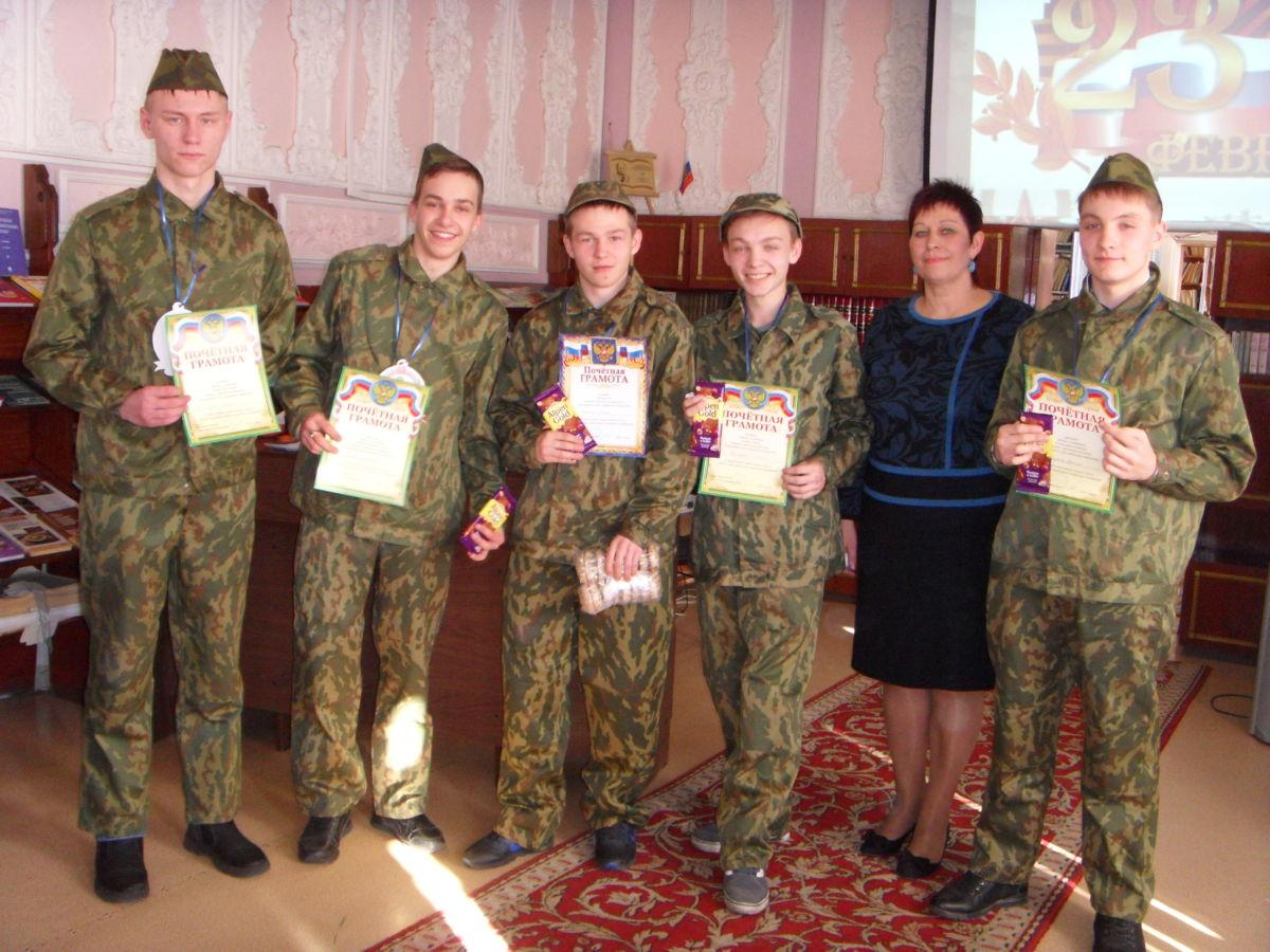 Конкурсная программа «Армейская академия»