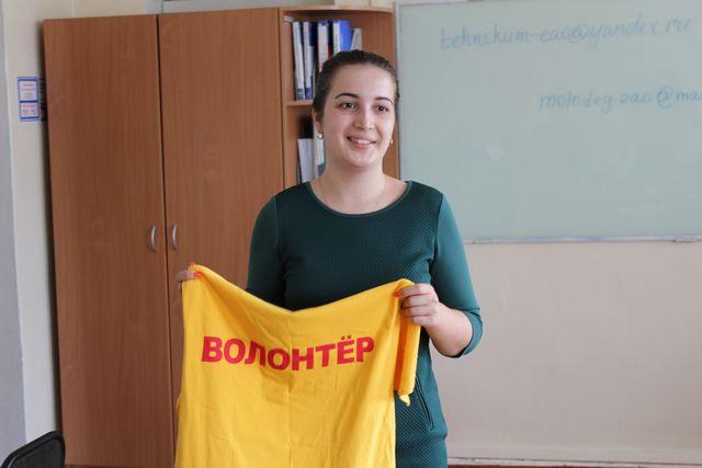 Студентов техникума обучили работе в ЕИС  «Добровольцы России»